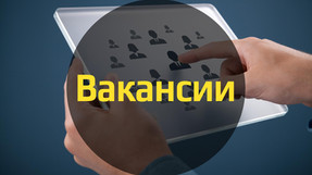 Вакансия Программист, Программист-интегратор
