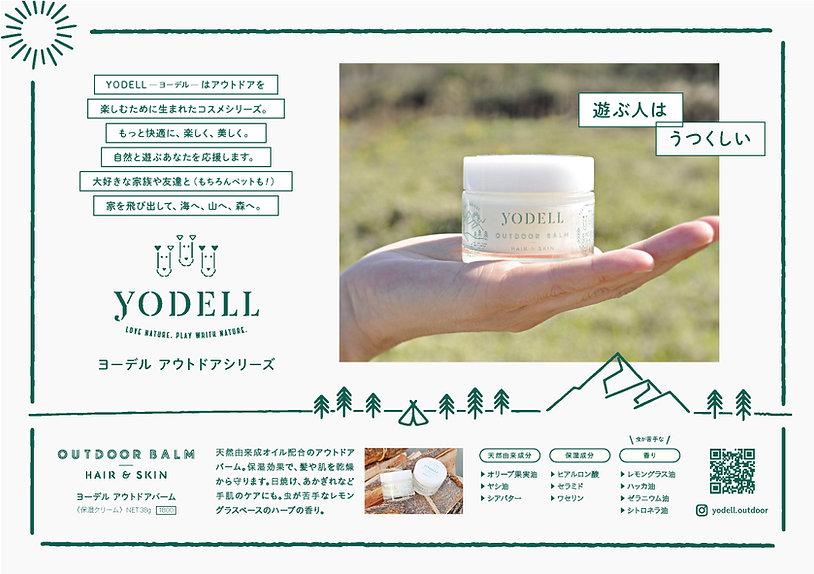 YODELL_Description