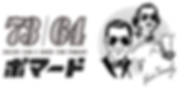 pomde_logo