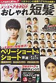news_004.jpg