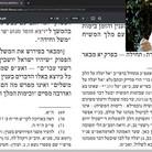 Week 5, Rabbi Levi Y New, Iyun Shiur 4, Sicha 3, Part 2
