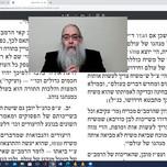 Week 5, Rabbi Chaim Wolosow, Classic Shiur, Sicha 3, Part 2