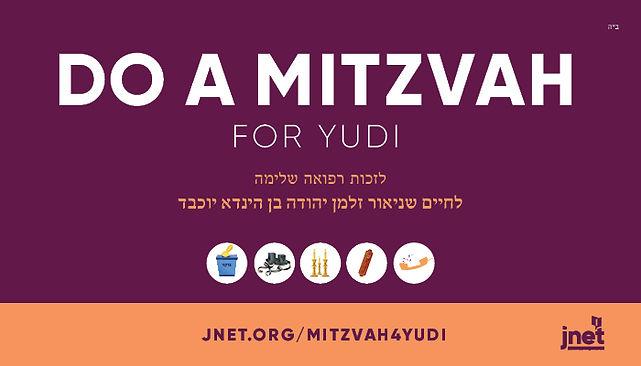 Mitzvah 4 Yudi.jpg