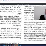 Rabbi Chaim Wolosow, Dvar Malchus Sicha 2, Week 3
