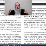 Week 6, Rabbi Chaim Wolosow, Classic Shiur, Sicha 4