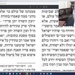 Week 4, Rabbi Chaim Wolosow, Classic Shiur, Sicha 3-Part 1