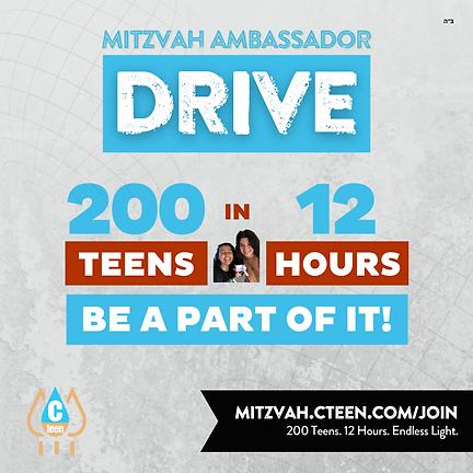 Mitzvah Ambassador Drive (2).png