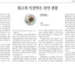12-9-17.최고의기침약은천연생꿀-001.jpg