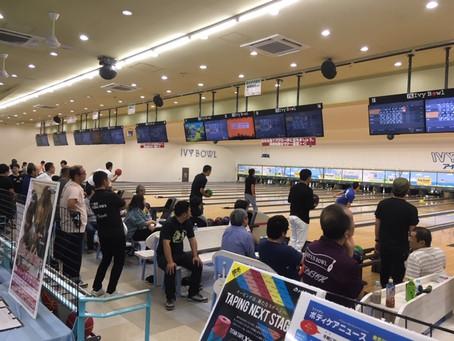 <東部ブロック協議会ボーリング大会に参加>2019.10.6