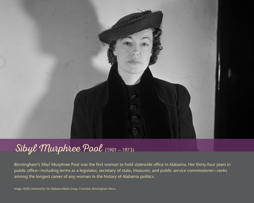 Sybil Murphree Pool