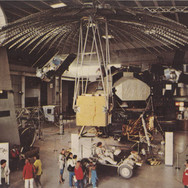 The Rocket Center Story