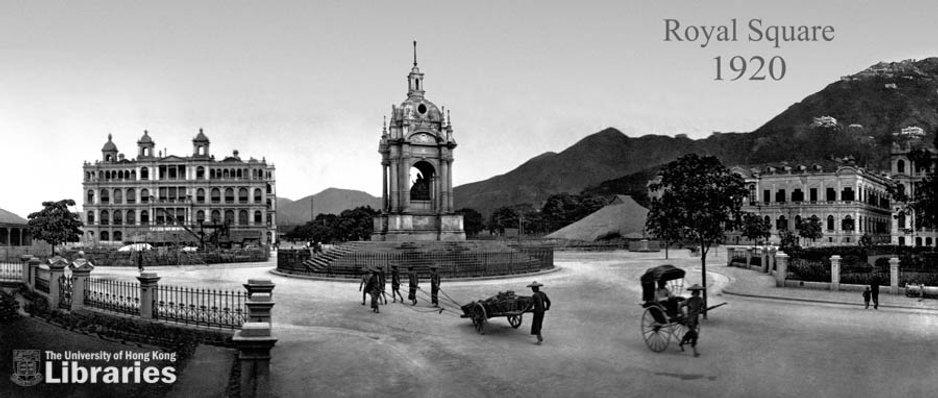 Royal Square 1920