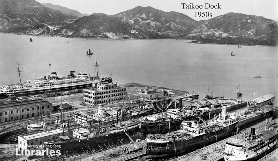 Taikoo Dockyard in Quarry Bay