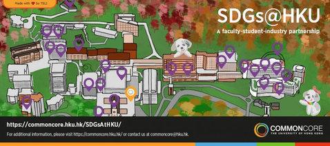 CommonCore SDGs@HKU website