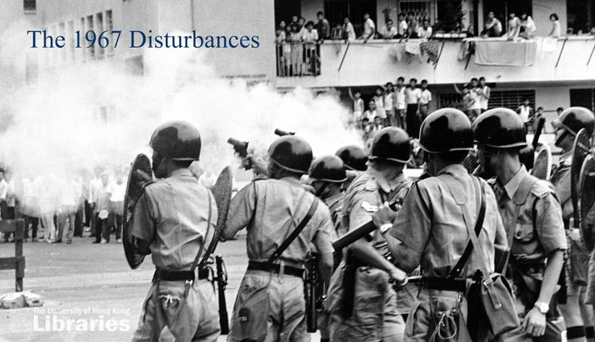 1967 Disturbances