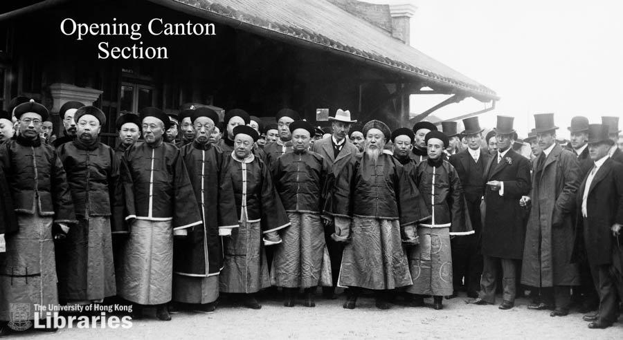 Kowloon Canton Railway new station termi