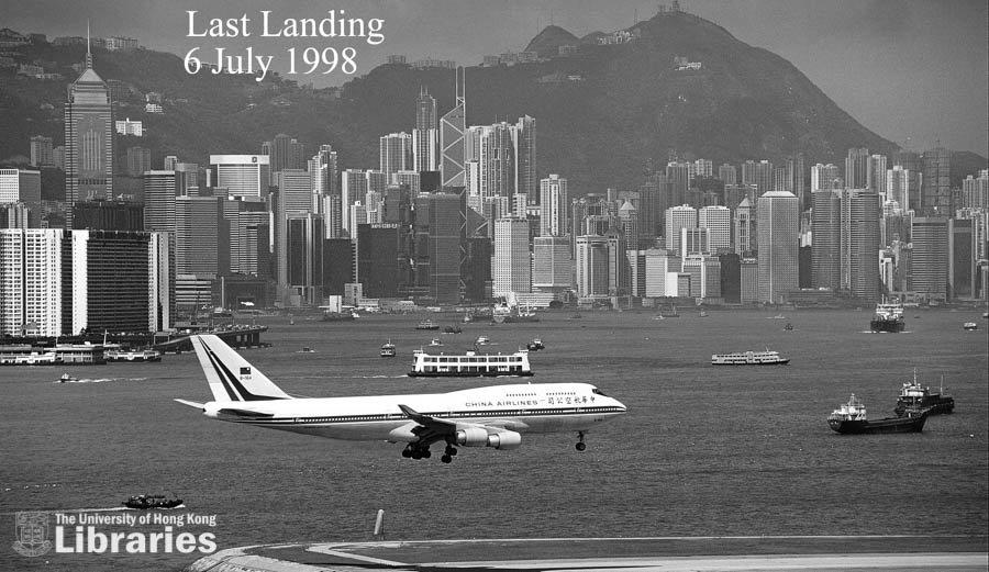 Last Landing Kai Tak Airport