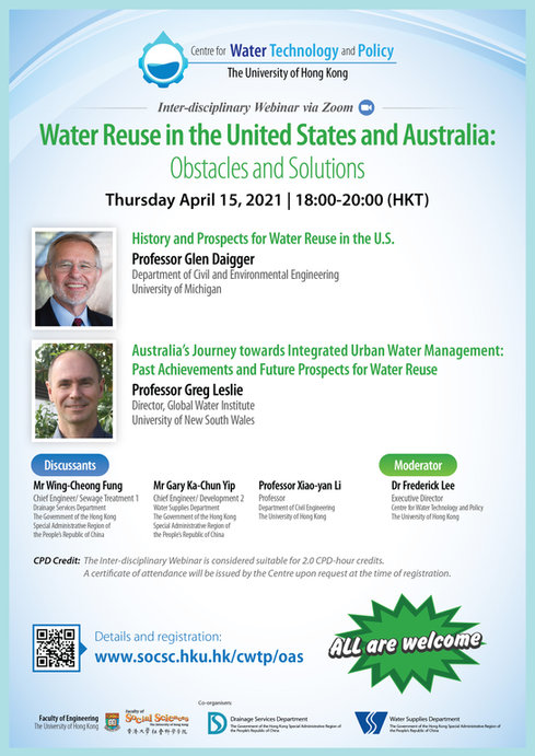 Interdisciplinary Webinar – Water Reuse in the United States and Australia: Obstacles and Solutions