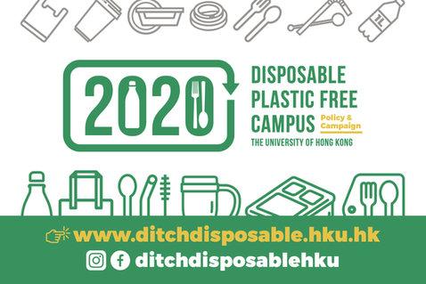 Ditch Disposal at HKU