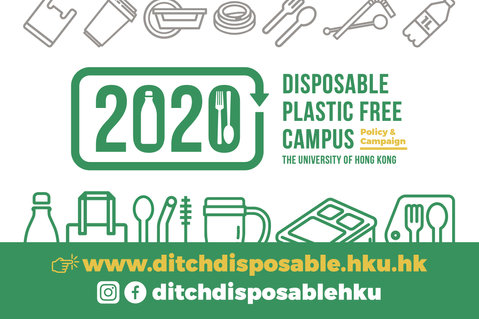 Ditch Disposal at HKU