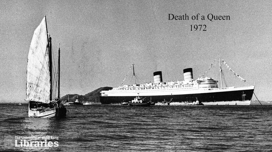 RMS Queen Elizabeth 1972