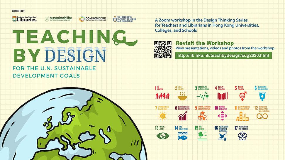 20201107-TeachingByDesign-Revisit_TV.jpg