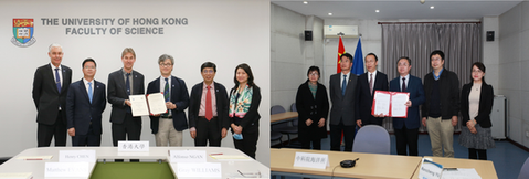 HKU partners with Institute of Oceanology, Chinese Academy of Sciences to set up Joint Laboratory of Marine Ecology and Environmental Sciences