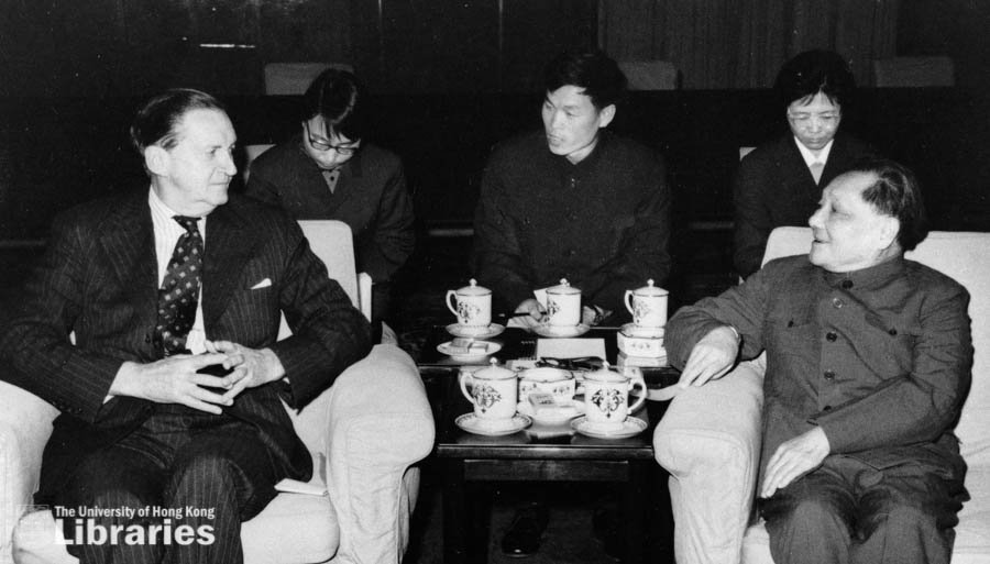 Governor MacLehose and Deng Xiaoping