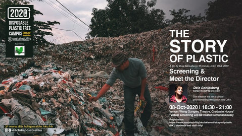 The Story of Plastic Screening