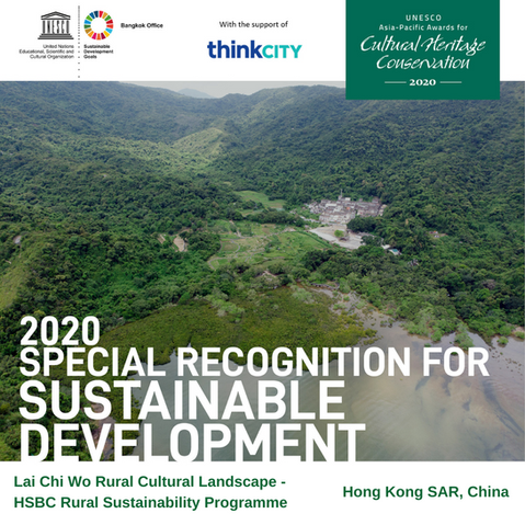 HKU Rural Sustainability Programme wins inaugural Special Recognition for Sustainable Development in the 2020 UNESCO Asia-Pacific Awards for Cultural Heritage Conservation