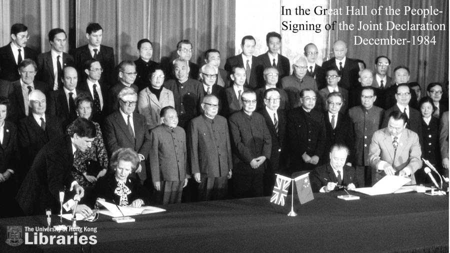 sign the Joint Declaration in theGreat Hall of the People in Beijing on 19 December 1984