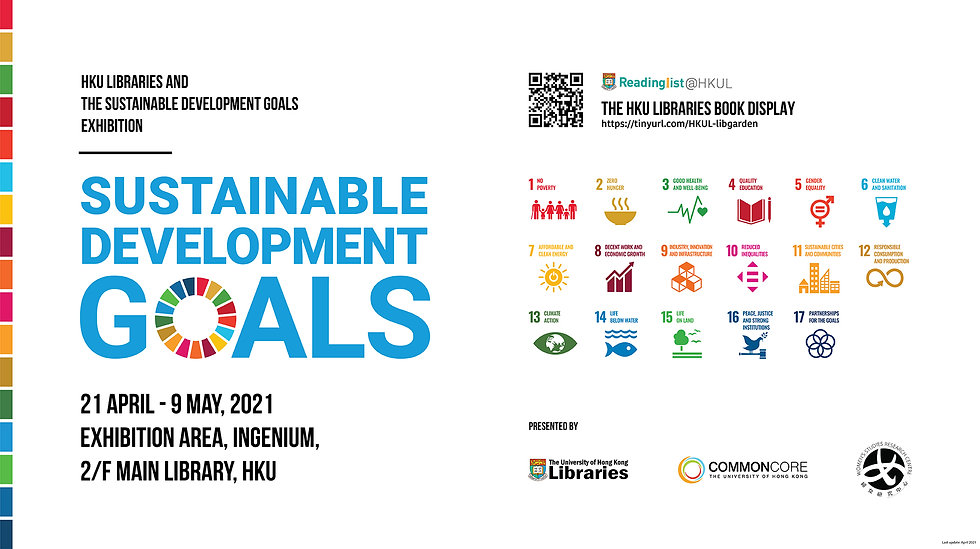 April 2021 SDG Exhibition
