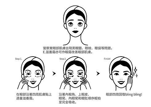 2. eye cream.jpg