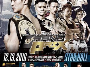 WMC I-1 World Muaythai Grand Prix 2016 WMC I-1世界泰拳格蘭披治 2016
