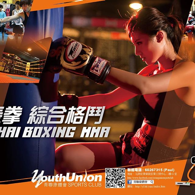 #muaythai #muay #boxing #fight #fighter #青聯康體會 #青聯_