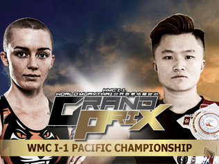 I-1 GP2018, Aug 28 at Star Hall, Hong Kong WMC I-1 Pacific Championship 54kg WMC I-1太平洋金腰帶賽 54kg  Al