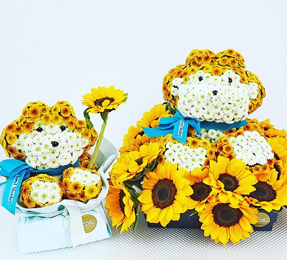 Floral monkeys by delicate matters.jpg