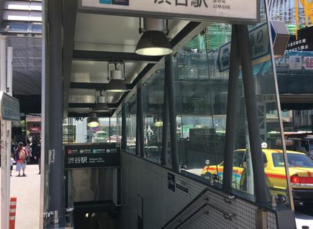 渋谷店-C-へのアクセス方法