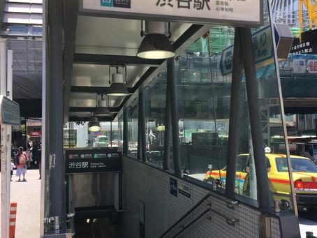 渋谷店-A-へのアクセス方法