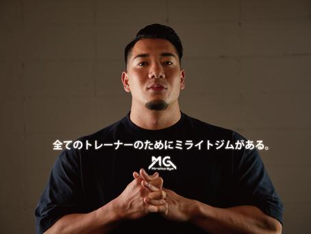 【ifbb pro竹本直人選手とスポンサー契約を締結!】レンタルジムの新たなステージを作り上げて参ります。