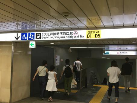 新宿店へのアクセス方法