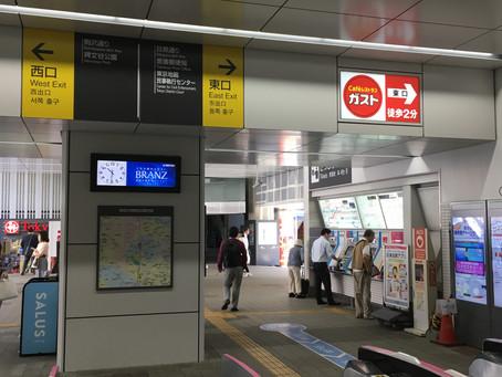 学芸大学駅へのアクセス方法