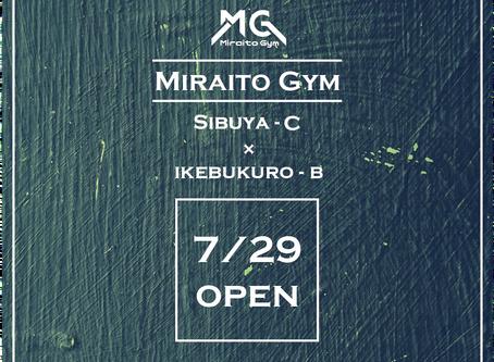 Wオープン!!新店舗オープン日決定!