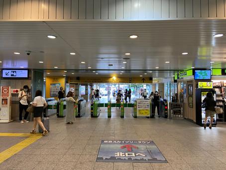 錦糸町店へのアクセス方法