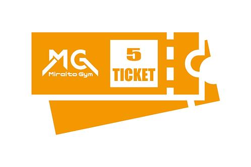MGチケット(5枚)
