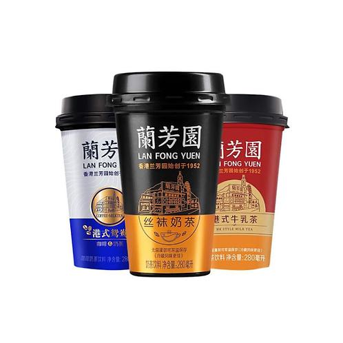兰芳园奶茶系列280ml