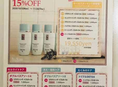 Winter Bath Oil Campaign