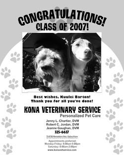 Yearbook Congratulations 2007