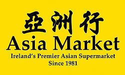 ChanChan Kwanghi Chan Asian Cuisine Street Sauce Spice Bag