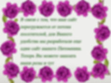 kisspng-purple-flower-rose-clip-art-rose